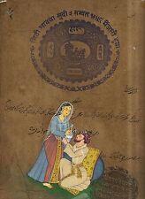 Indian Mughal Harem Rare Romance Wall Art Painting Stamp Paper Mogul Miniature