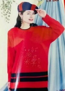 Bnwt Red Knit Sweater with embellishments and green and blue trim