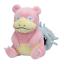 Pokemon Center Original Limitiert Plüsch-puppe Profil Slowbro Japan-Import