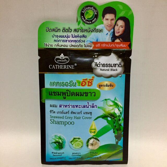 25ml Catherine Ezi Seaweed Grey Hair Cover Coloring Shampoo Vitamin C&e TF  Natural Black