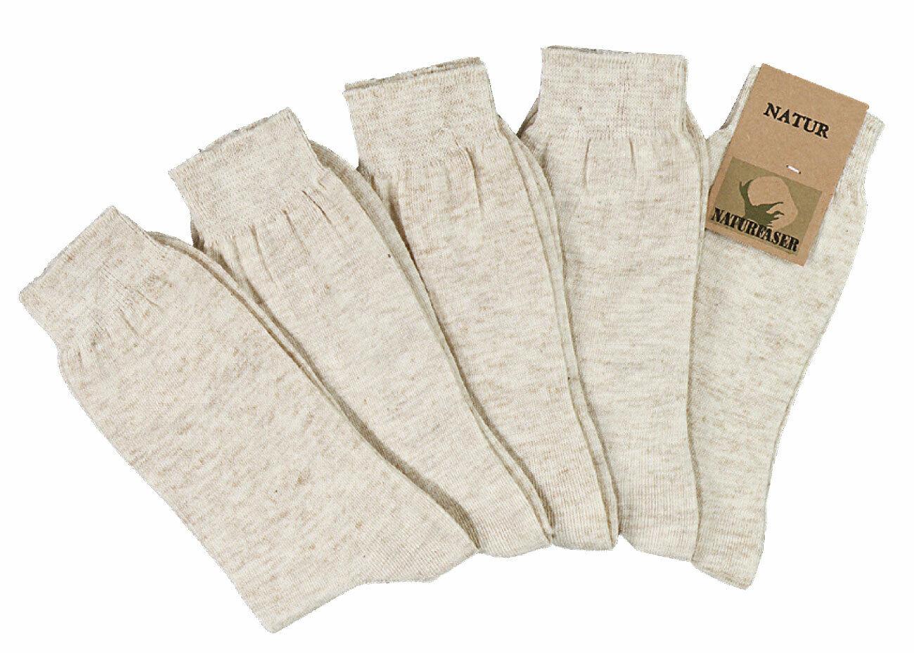 Damen Herren Strümpfe Socken mit Leinen 5-er oder 10er-Pack Natur meliert