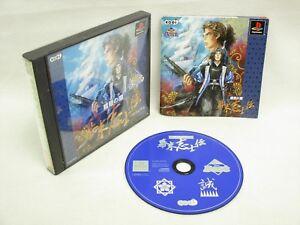 Ishin-no-Arashi-BAKUMATSU-SHISHIDEN-the-Best-Item-ref-bbc-PS1-Playstation-p1