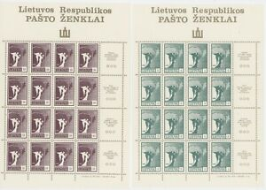 Lithuania 1990 Independence (Angel & Map) sheets of 16 (10¢ combined shipping)