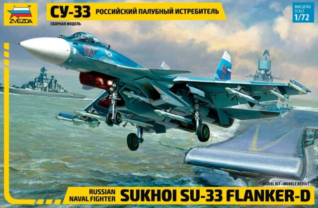 Zvezda 1/72 Sukhoi SU-33 Flanker D Russian Naval Fighter # 7297
