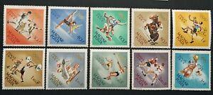 Briefmarke-Ungarn-Yvert-Und-Tellier-N-1649-Rechts-1658-N-MNH-Cyn36
