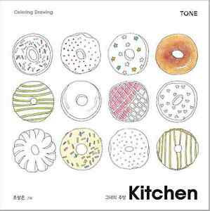 Image Is Loading Her Kitchen Coloring Book For Adult Anti Stress