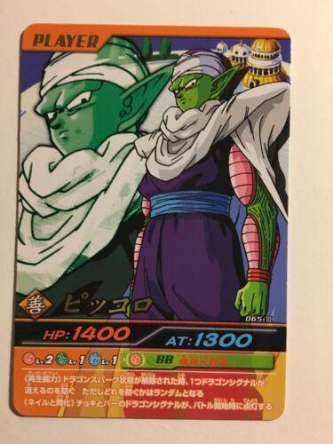 Dragon Ball Bakuretsu Impact Rare 065-III