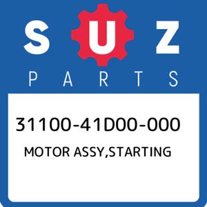 31100-41D00-000-Suzuki-Motor-assy-starting-3110041D00000-New-Genuine-OEM-Part
