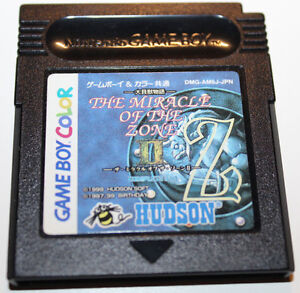 Miracle of the Zone Z 2 Gameboy Color Japanese Import Cartridge Only DMG-AM6J