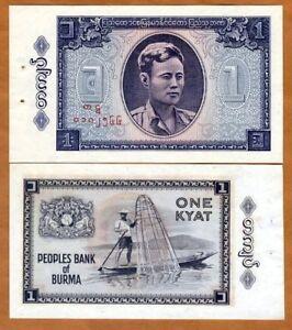 BURMA 45 KYAT 1987 P 64 MYANMAR UNC W//H