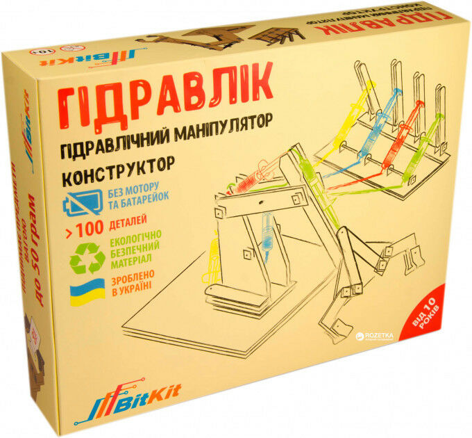 Hidráulica constructor juego гидравлический Большой Bitkit гидравлик гідравлік