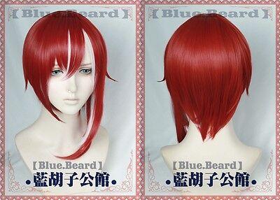 Elements Ensemble Stars Sakasaki Natsume Cosplay Wig
