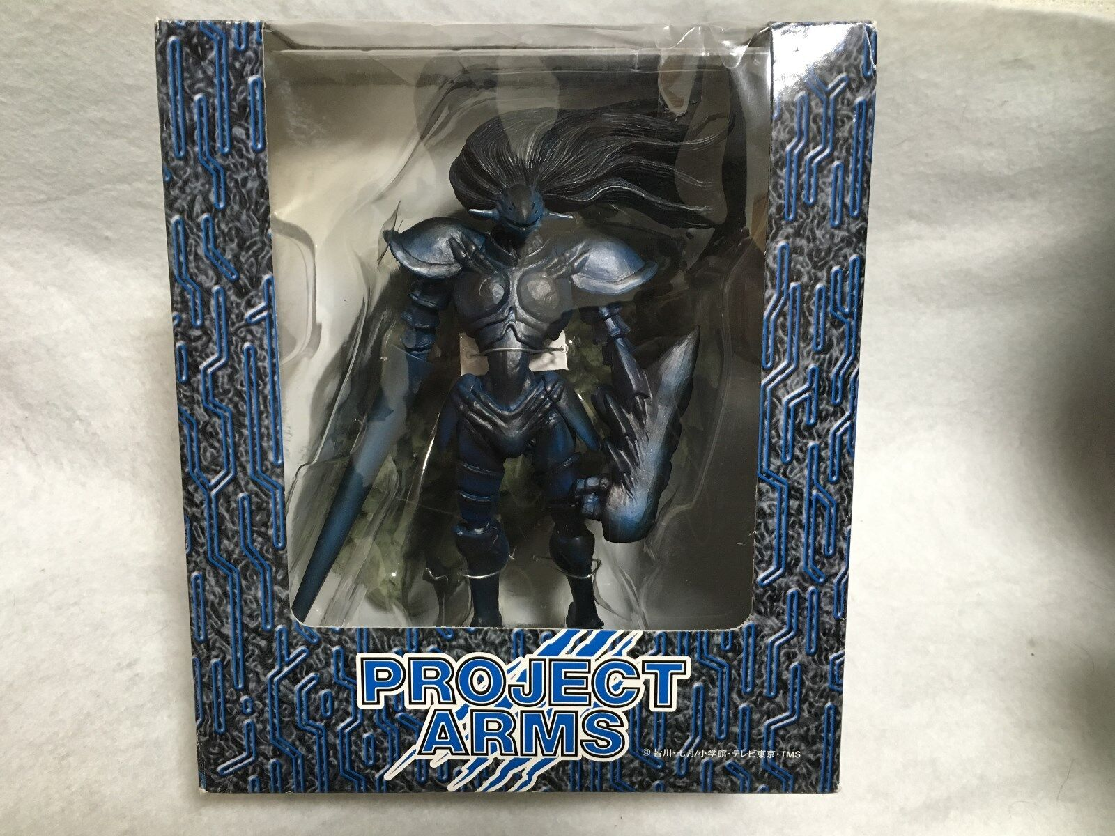 Project Arms Knight Wirkung Figure Japan Authentic