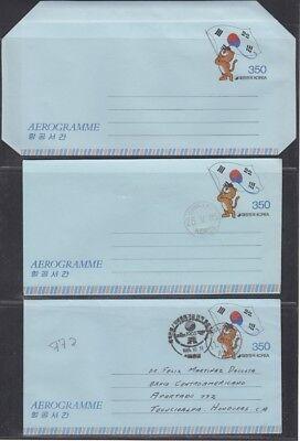 3 1985 Gebraucht Gastfreundlich Korea Aerogramm Ag 30 Ersttagsbrief Postfrisch Krankheiten Zu Verhindern Und Zu Heilen