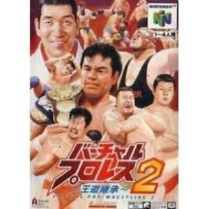 VIRTUAL-PRO-WRESTLING-2-Nintendo-64-Import-Japan-N64