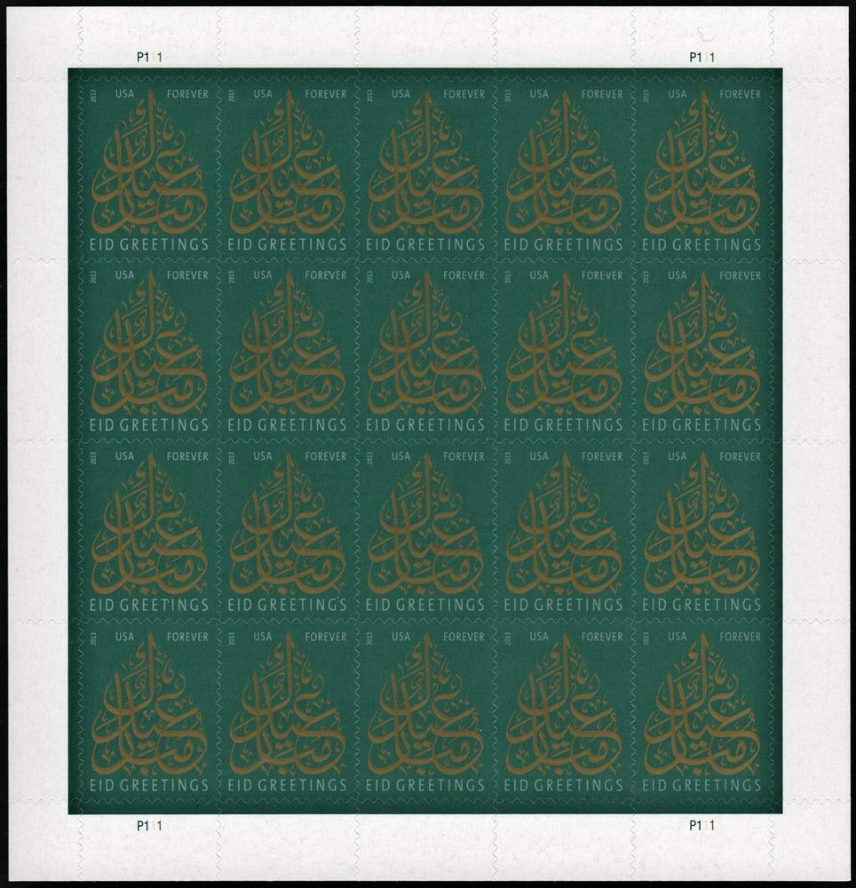 2013 46c EID Greetings, Forever, Sheet of 20 Scott 4800
