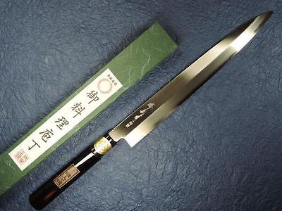 Japanese SAKAI Carbon Steel Yanagiba Knife 270mm Akebono