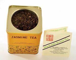 1990's Chinese Fujian Sunflower Tin Can Jasmine Loose Leaf Tea 227 Gram 1/2 LB