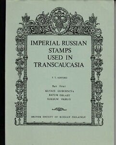 Details about RUSSIA: Book: P T Ashford Imperial Russian Stamps Used in  Transcaucasia  Part 4