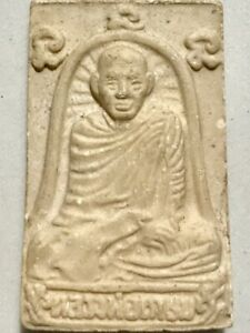 PHRA ROD LP RARE OLD THAI BUDDHA AMULET PENDANT MAGIC ANCIENT IDOL#4