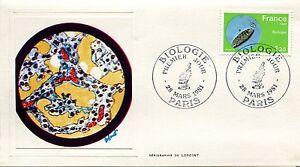 ESSAIE-SERIGRAPHIE-DE-LEPOINT-PREMIER-JOUR-1981-BIOLOGIE