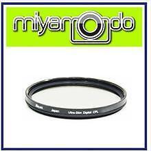 Miyabi 55mm Slim CPL Circular Polarizing Lens Filter