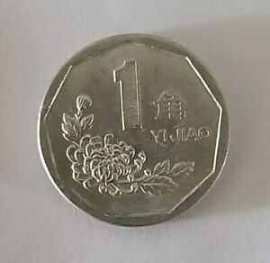 China-Currency-Coin-of-1-Jiao-of-Year-1992-A-VERY-FINE-amp-NICE-Coin