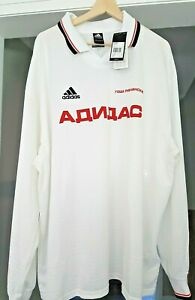 Details about Gosha Rubchinskiy x Adidas Jersey T Shirt Top