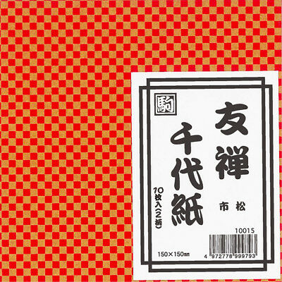 Origami Paper - Washi Paper - Yuzen Paper - Chiyogami Paper ... | 400x400