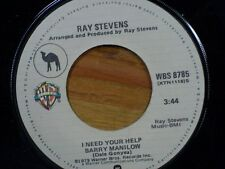"RAY STEVENS 45 RPM ""I Need Your Help Barry Manilow"" ""Daydream Romance"" VG++"