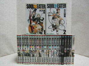 Japanese-Comics-Complete-Full-Set-Soul-Eater-vol-1-25