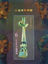 CHINA Stamp-2012-22M-Sanxingdui Bronze stamps Relic Heritage 三星堆-S/S-MNH