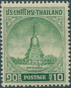Thailand-1956-SG380-10s-green-Don-Chedi-Pagoda-MNH