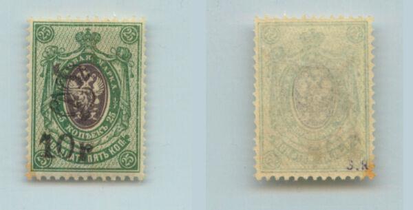 Arménie 1920 Sc 149 Comme Neuf. Rta9054 Jouir D'Une Haute RéPutation Sur Le Marché International