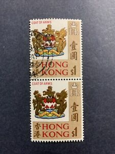 1968 HONG KONG STAMPS , COAT OF ARMS, USED SC#246