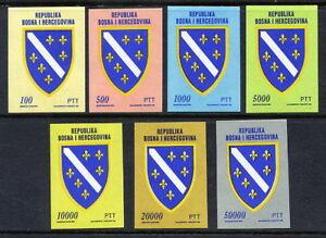 BOSNIA-HERCEGOVINA-1993-Arms-definitives-imperforate-set-MNH