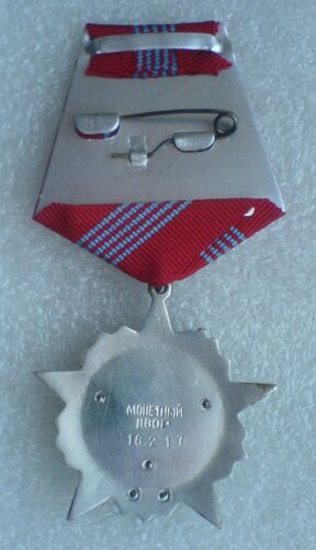 USSR Soviet Union Russian Collection Order of the October Revolution 1967-91