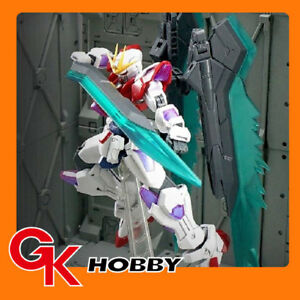 Details about GH047 [Model Kit] Joker 1:144 Heavy Weapons Multi Shape  Training Sword for HG/RG