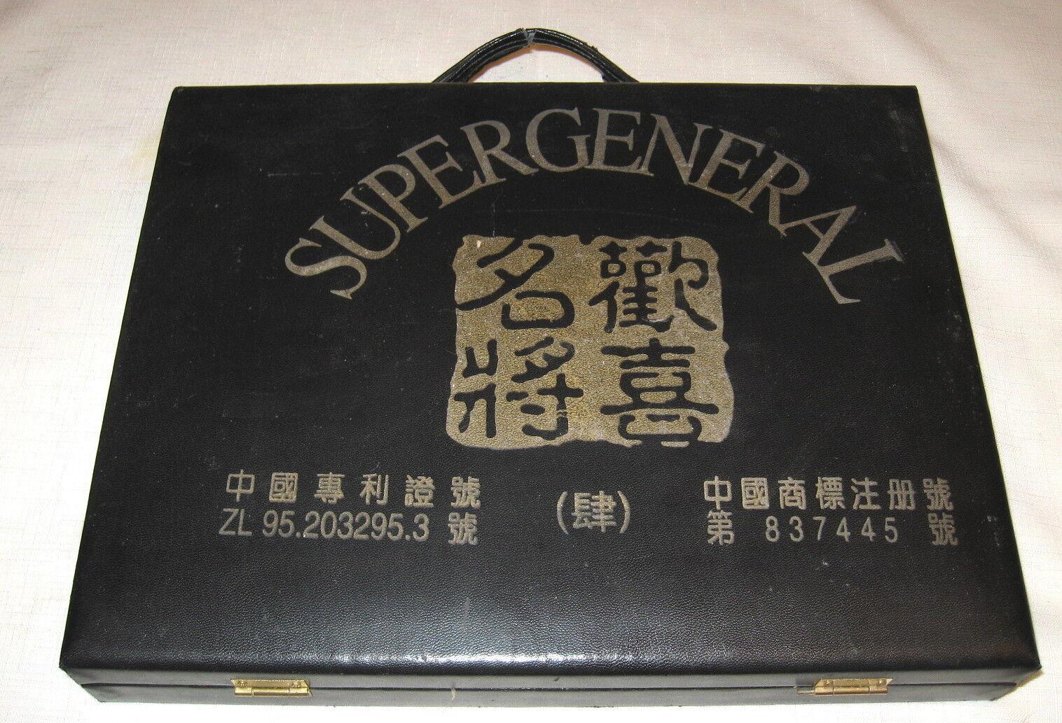 Neue super - general mah - jong im fall