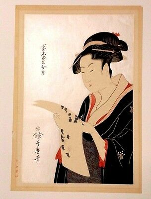 "ORIGINAL EARLY MARK TOMIMOTO TOYOHINA KITAGAWA UTAMARO WOODBLOCK 12 1/2 X 8 3/4"""
