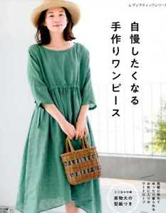 Look-at-My-Dress-Handmade-One-Piece-Dress-Book-Japanese-Dress-Pattern-Book