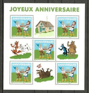 France 2007 Miniature Sheet N 112 Mnh Happy Birthday Joyeux