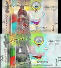 SET Kuwait, 1/4;1/2 Dinar, ND (2014) P-29-30 UNC > Liberation Tower, Sea Turtle