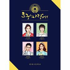 Hogoo Love O.S.T tvN Drama Korean Hogu's love OST Kyuhyun of Super Junior TVN