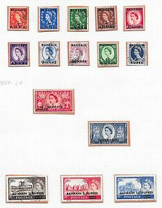 Bahrain stamps 1952 Collection of 15 stamps HIGH VALUE!