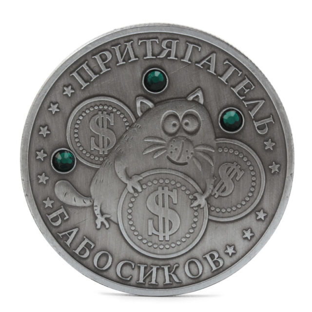 Russian Zodiac Year of the Mouse Commemorative Coin Souvenirs Collection Token