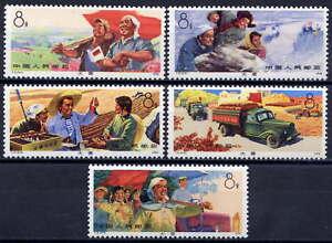 China-1973-t5-je-Errungenschaften-Briefmarken-MNH