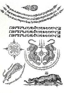 d5061ae5c9c4b 7 x Muay Thai tattoo sticker temporary art amulet talisman sak yant ...