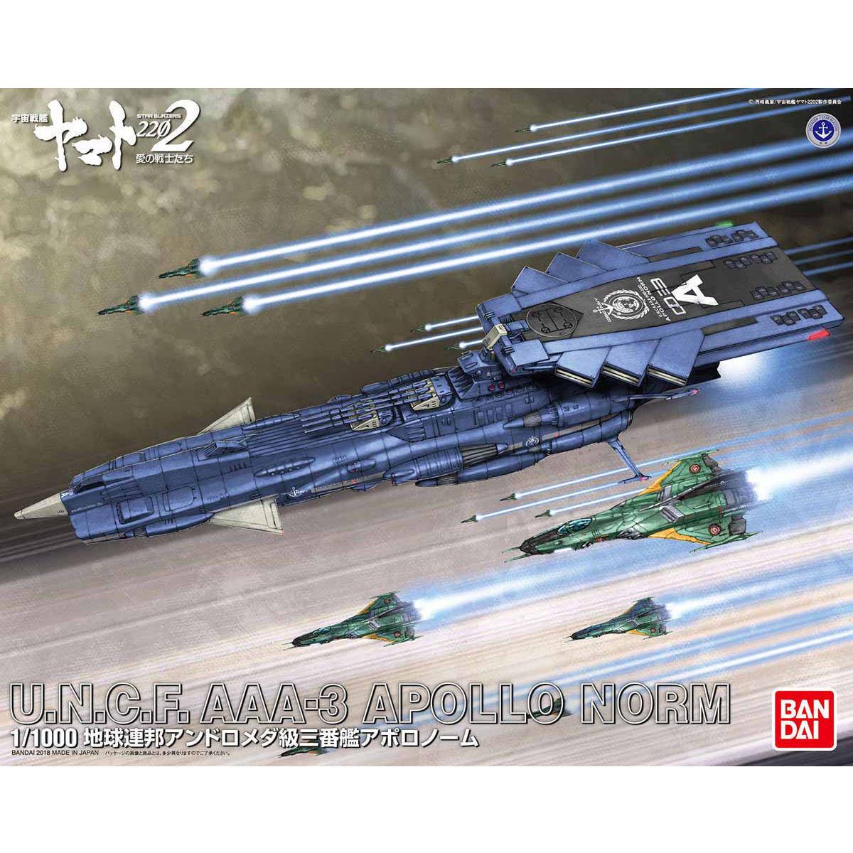 BANDAI 1 1000 U.N.C.F. AAA-3 APOLLO NORM Model Kit Space Battleship Yamato 2202