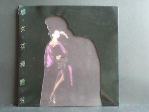 kckit-Anita-Mui-LP425